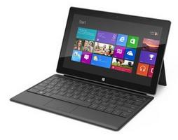 二手微软Surface Pro1代微软系列回收价格查询及估价