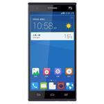 二手中兴星星1号Star1(S2002)手机回收价格查询及估价