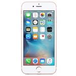 苹果 iPhone 6s Plus回收价格