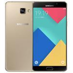 三星GalaxyA9(SM-A9100)回收多少钱|三星GalaxyA9(SM-A9100)估价|三星GalaxyA9(SM-A9100)回收价格|专业二手手机回收网