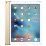 二手苹果ipadPro9.7回收价格查询及估价