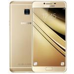 二手三星C7(c7000)手机回收价格查询及估价