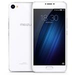 二手魅族魅蓝U20手机回收价格查询及估价