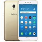 二手魅族MX6手机回收价格查询及估价