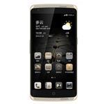 二手中兴AXON天机A2015手机回收价格查询及估价
