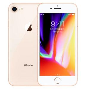 苹果 iPhone 8回收价格