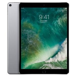 苹果 iPad Pro 10.5回收价格