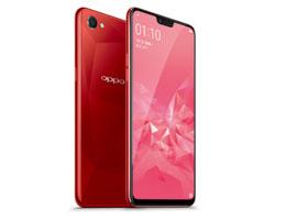 二手OPPOA3手机回收价格查询及估价