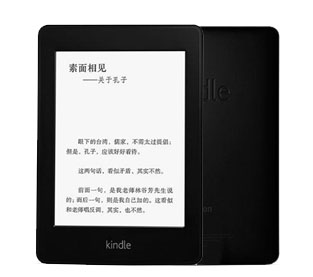 Kindle Paperwhite 1回收价格