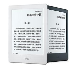 Kindle 8 入门版回收价格
