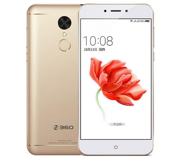 二手360N4A手机回收价格查询及估价