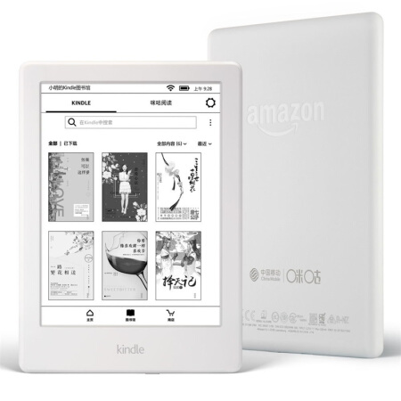 Kindle X 咪咕版回收价格