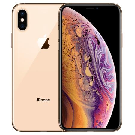 苹果 iPhone XS回收价格