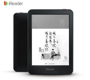 掌阅iReader R6002青春版回收价格